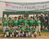武蔵コーポレーション杯ティーボール大会