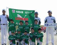フタバスポーツ杯ティーボール大会